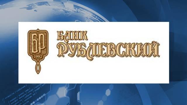 Сбербанк России  адреса отделений в городах России